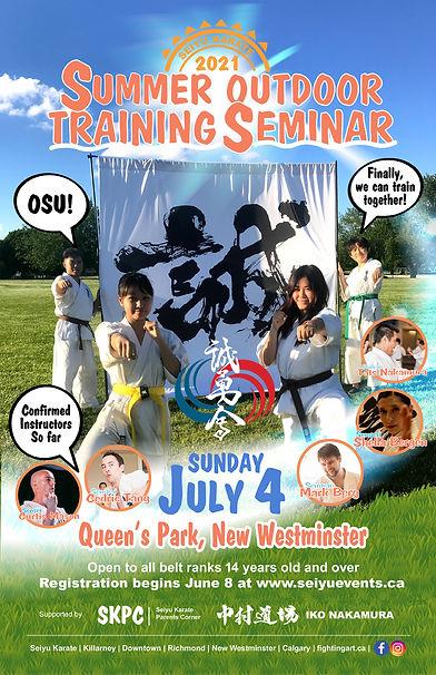 poster_summer_seminar_web.jpg