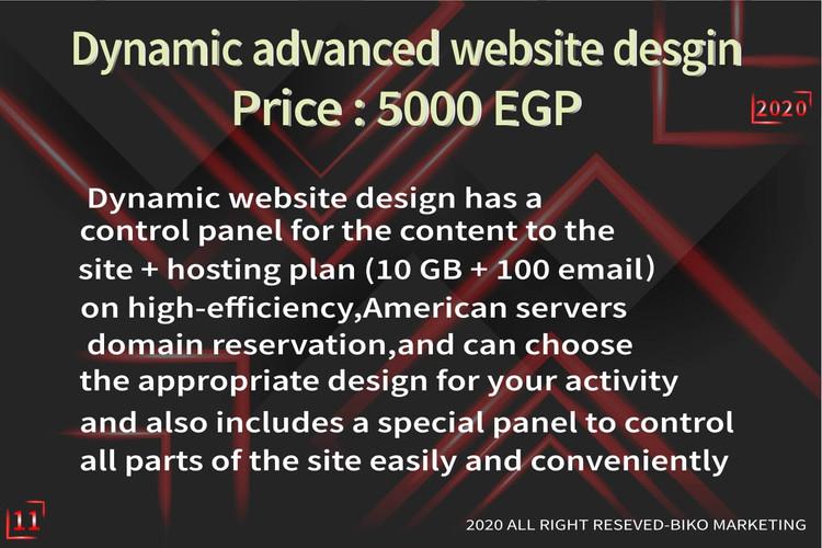 BIKO cataloge_page-0011.jpg