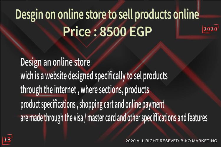 BIKO cataloge_page-0013.jpg
