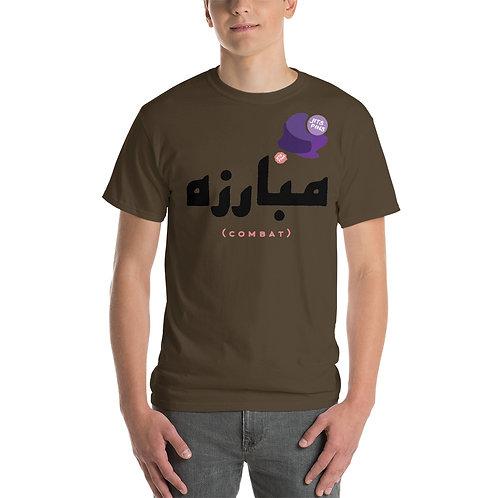 Combat Classic T-Shirt