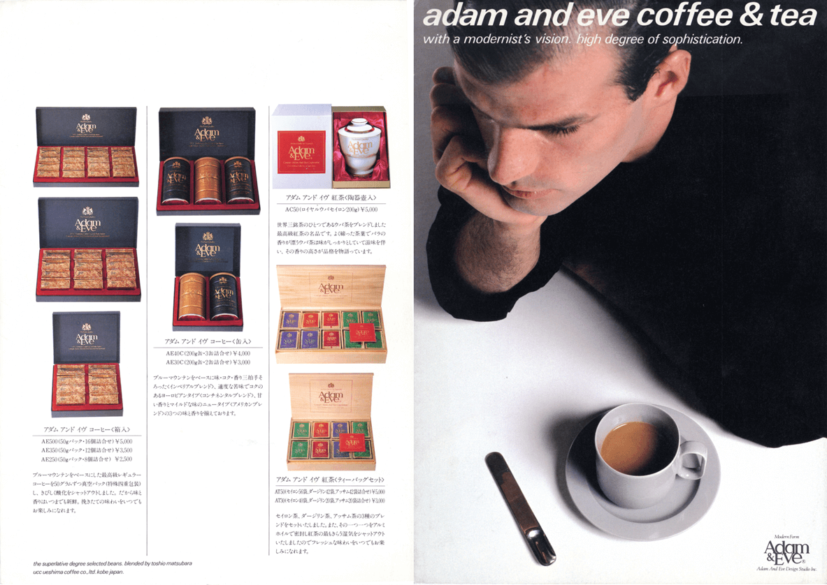 Coffe&Tea