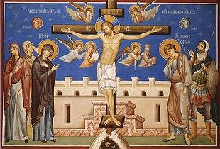 Icono_crucifixión.jpg