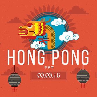 Hong Pong