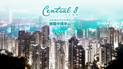 CENTRAL 8