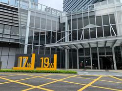HONG KONG SCIENCE PARK (SPX1)