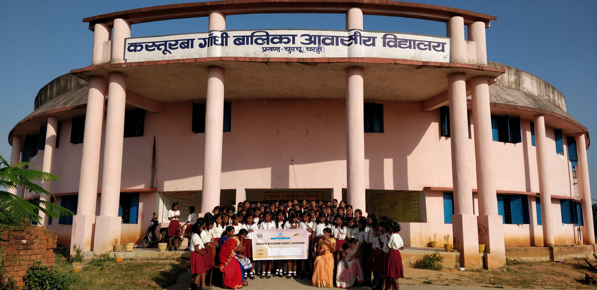 Kasturba Gandhi Girls Hostel School_9_10