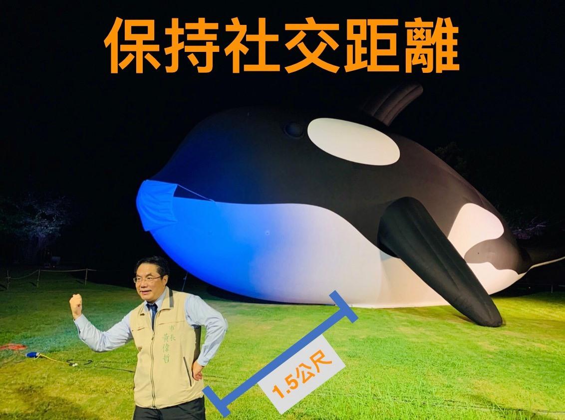 ORCA隔離期間