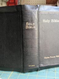 Bible, restored