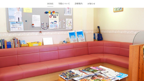 Web Design 松本-医院