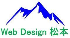 Web Design 松本_ロゴ・ホームページlogo用.jpg