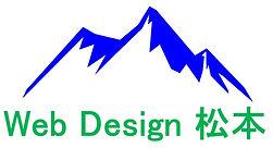 Web Design 松本_ロゴ・ホームページlogo