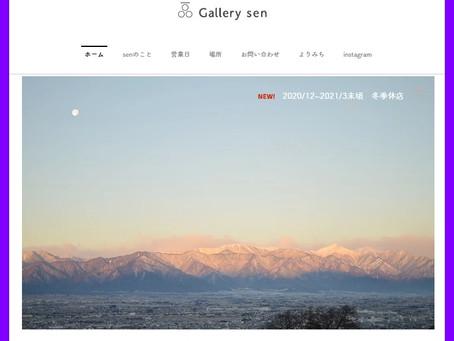 「Gallery sen」様