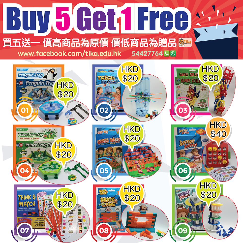 Buy 5 get 1 free NEW-01.png