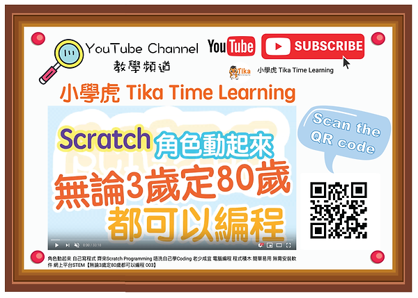 Video Clip Promotion Scratch001-03-01.pn