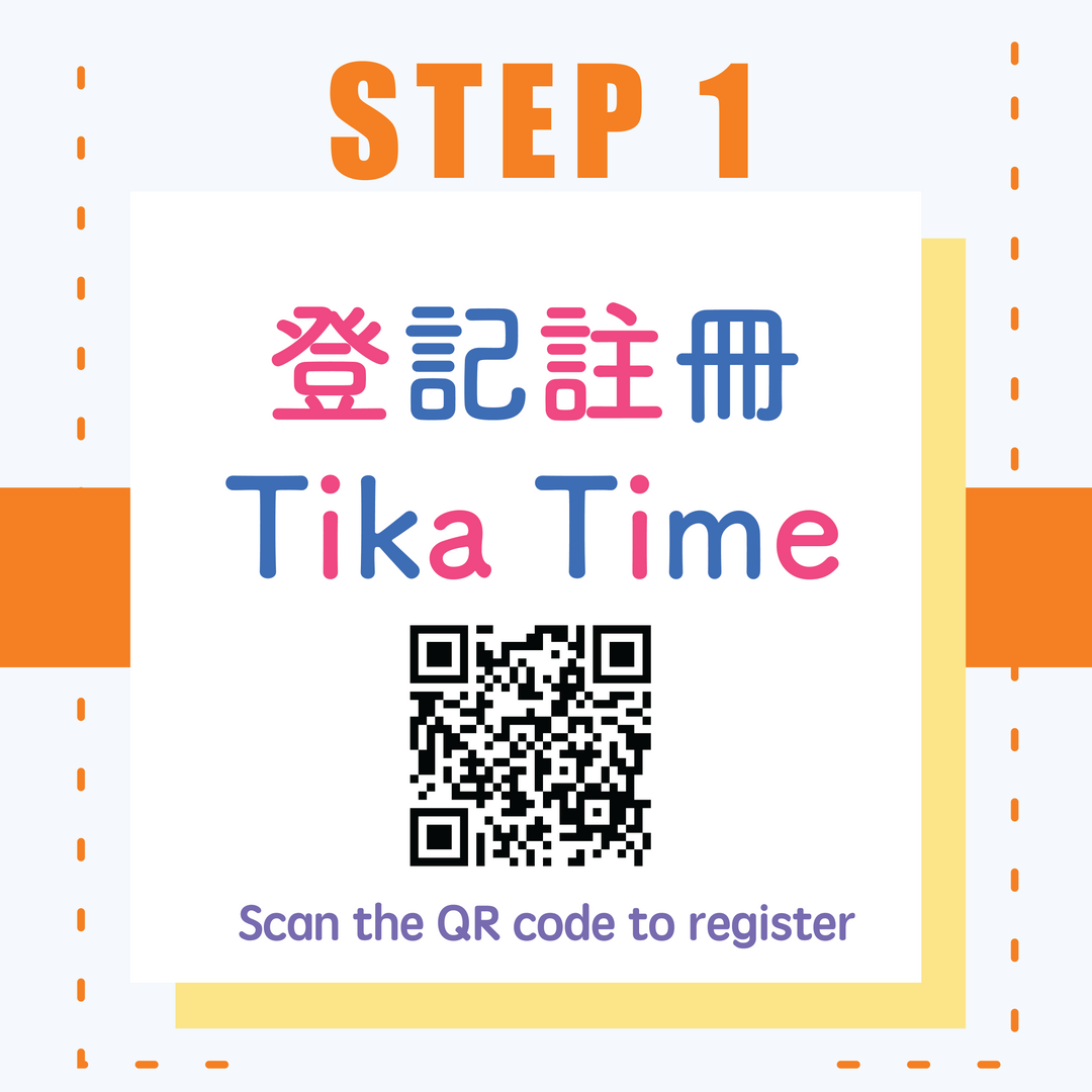 TikaTimeRegistrationProcess1-01.png