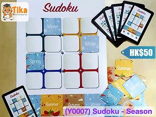 Product Y0001-Y0012.001.jpeg