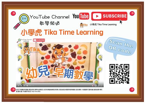 Video Clip Promotion PreSchoolMath001-01