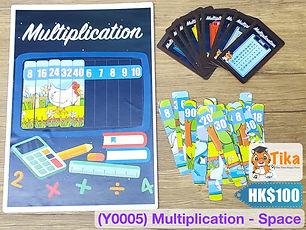 Product Y0001-Y0006.005.jpeg