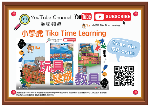 Video Clip Promotion ToyGames003-01.png