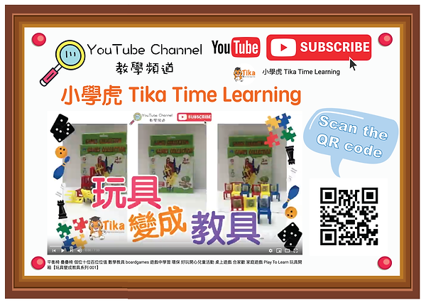 Video Clip Promotion ToyGames001-01.png