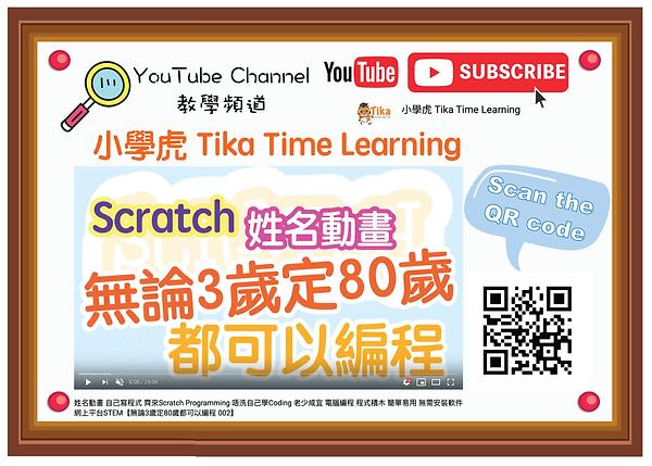 Video Clip Promotion Scratch001-02-01.pn