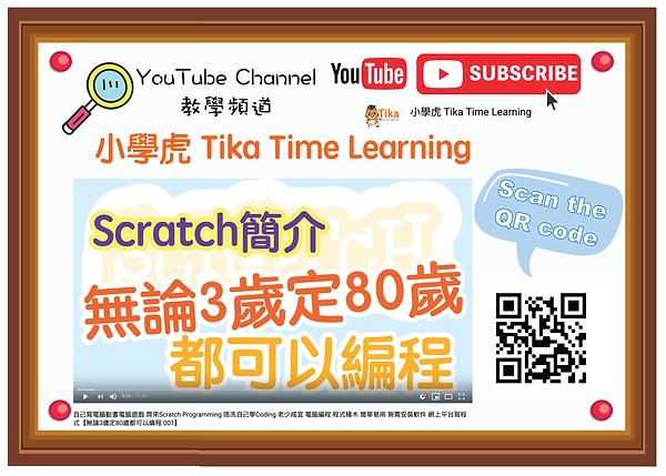 Video Clip Promotion Scratch001-01-01.pn