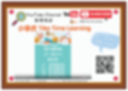 Video Clip Promotion SampleEng001-01.png