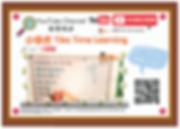 Video Clip Promotion Math001-01.png