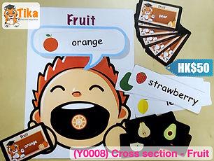 Product Y0001-Y0012.002.jpeg