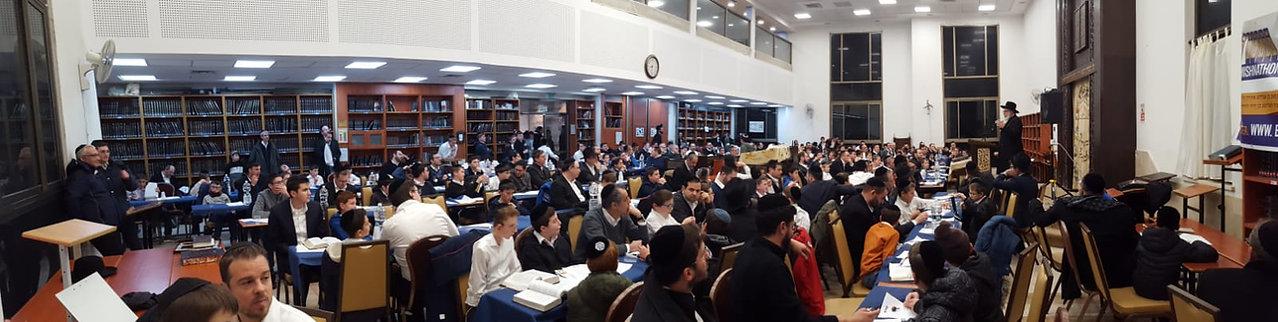 Mishnathon Image 2020-01-05 at 10.37.12.
