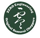 Zero Engineering est distribué en France par Absolut Cycles Paris