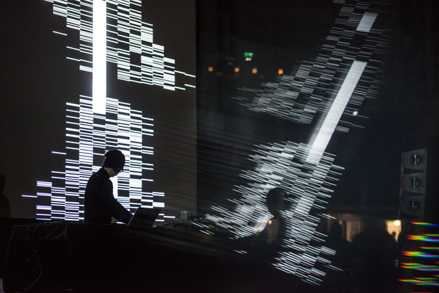 The Atlantic Project: After the Future: Supercodex Performance by Ryoji Ikeda
