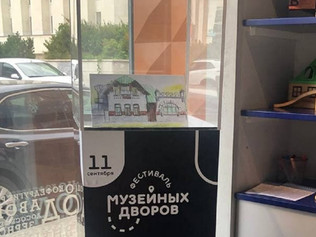 Акварель и кофе: popup-экспозиция акварелей Юлии Узрютовой открылась в ульяновских кофейнях