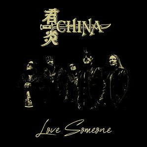 CHINA_LoveSomeone.jpg