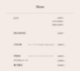 hayama_menu_edited.png