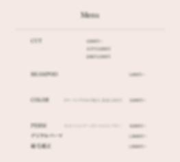 ebitsu_menu_edited.png