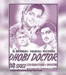 DHOBI DOCTOR