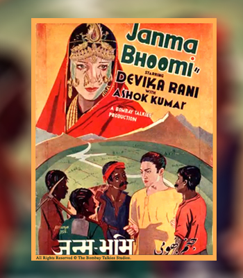 JANMA BHOOMI