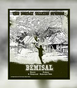 BEMISAL