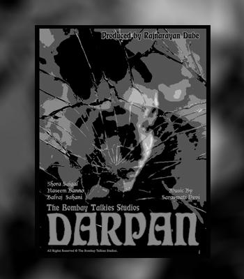 DARPAN