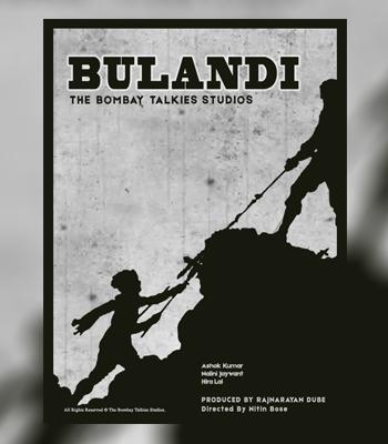 BULANDI