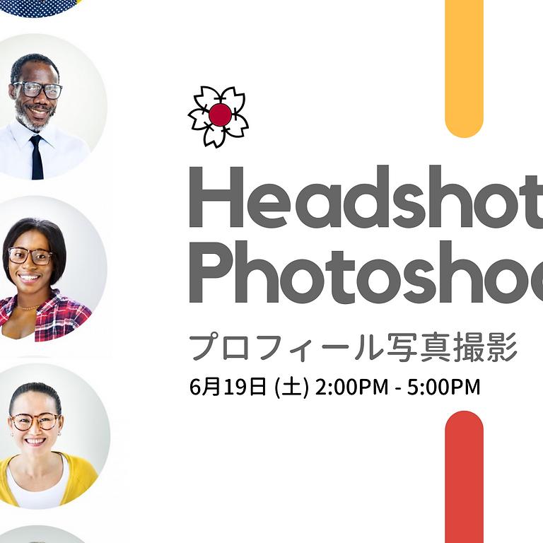 Headshot Photoshoot: プロフィール写真撮影