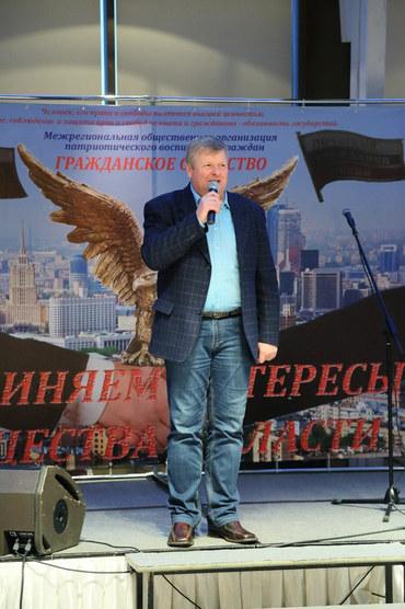 Почетный гражданин России 01200.jpg