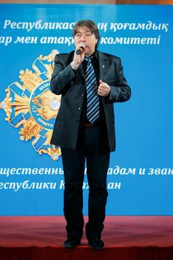 Почетный Гражданин Казахстана31