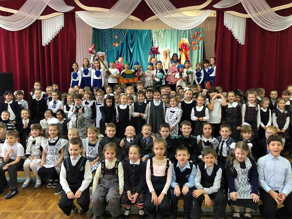 Всероссийский партиотический форум гражд
