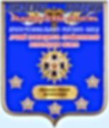 Волгоградская область.jpg
