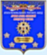 Магаданская область.jpg