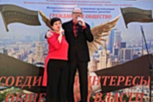 Гражданское общество Виторган Эммануил и