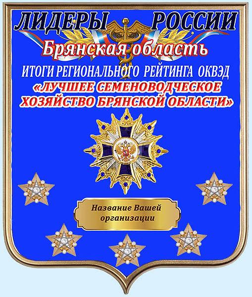 Брянская область.jpg