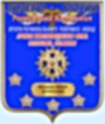 Республика Калмыкия.jpg
